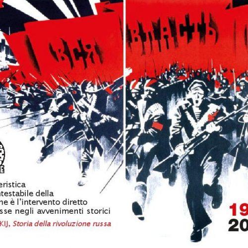 Il nostro impegno per il centesimo anniversario della rivoluzione d'Ottobre