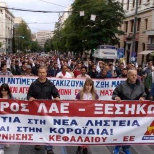 Grecia, nuovo sciopero generale contro l'austerità senza fine