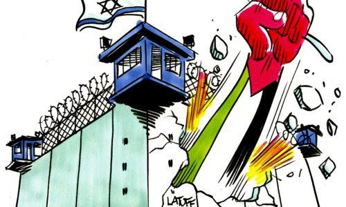 Palestina – Vittoria dello sciopero della fame!