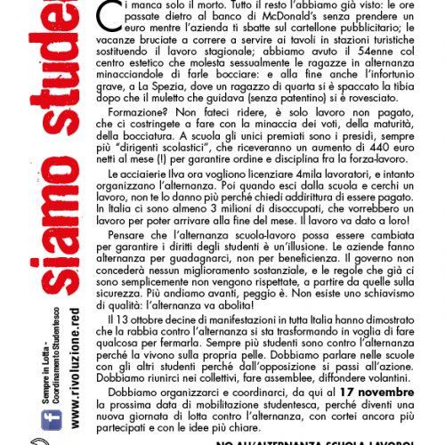 Verso il 17 novembre – Siamo studenti, non schiavi!
