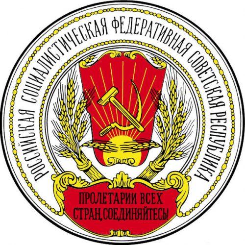 Primo maggio 2018 – Centenario della falce e martello, il simbolo internazionale del comunismo