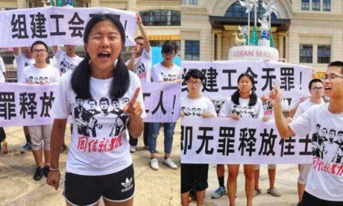 Cina – Aumenta la repressione delle autorità nei confronti degli studenti e lavoratori
