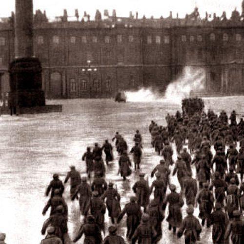 1917 – 2018: 101° anniversario della Rivoluzione d'Ottobre