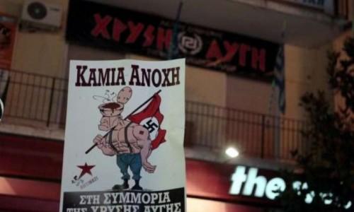 Grecia – I lavoratori impediscono lo svogimento del congresso di Alba Dorata!