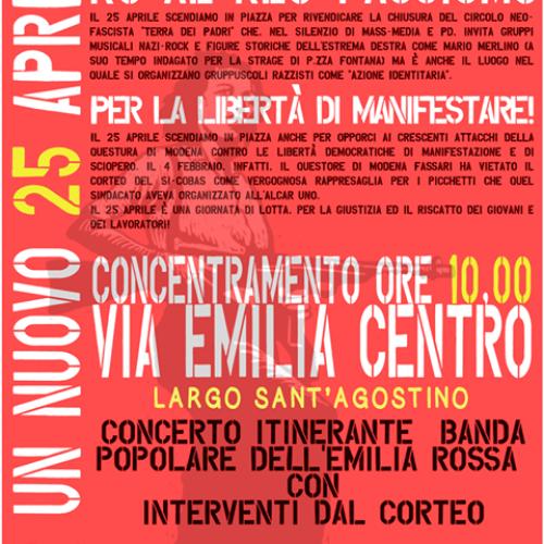 Modena – Appello a tutti gli antifascisti: corteo il 25 aprile!