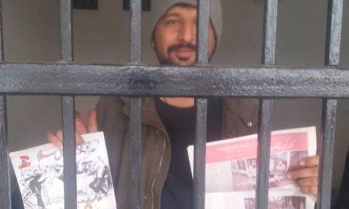Libertà per Rawal Asad – Un appello