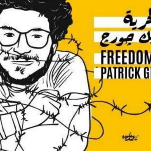 Patrick Zaki libero subito! Lottare senza ipocrisie