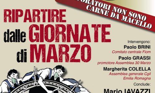 """Modena – Assemblea nazionale dell'appello """"I lavoratori non sono carne da macello"""""""
