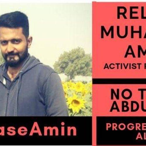 Pakistan – Il compagno Amin da Karachi vittima di un'ondata di rapimenti volta a schiacciare il dissenso
