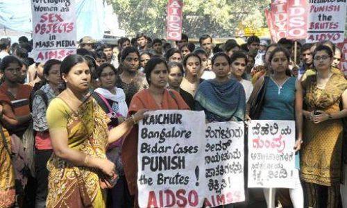 India – Per porre fine all'oppressione delle donne dobbiamo lottare per il socialismo!