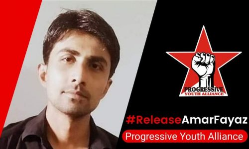 Pakistan – Il compagno Amar Fayaz è stato rapito dalle autorità statali